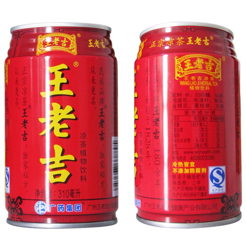 王老吉凉茶(铁)310ml(罐)图片
