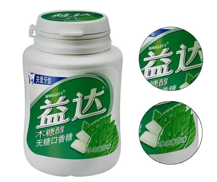 益达木糖醇(薄荷)56g(瓶)