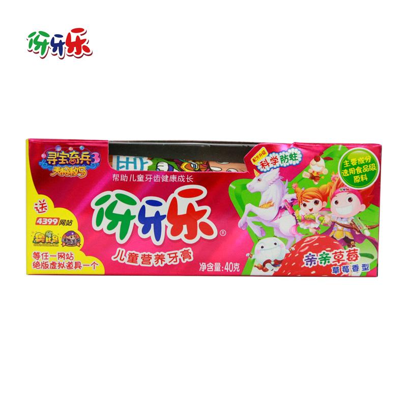 纳爱斯伢牙乐儿童牙膏(亲亲草莓)40g(盒)