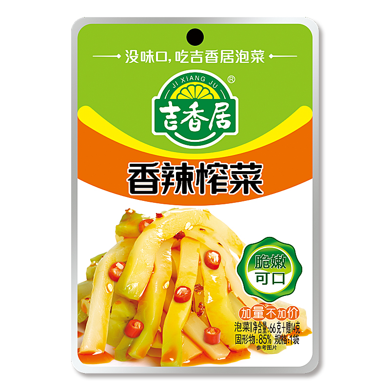 吉香居香辣榨菜 66g/包